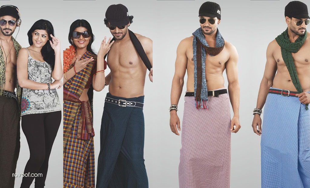 Lungi Forever, Jeans Never!