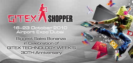 GITEX TECHNOLOGY WEEK 2010 in Dubai: 16th – 21st Oct. Be there!