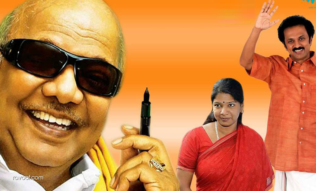 DMK clan now controls you! Facts you should know! Shocking!