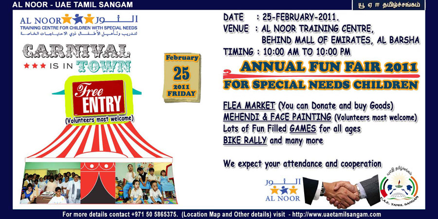 "Al Noor Annual Fun Fair (Special Needs Children's Carnival) ""Free Entry"""