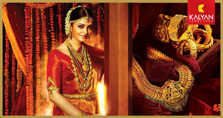 Was Kalyan Jewellers' grand opening in Dubai a flop?