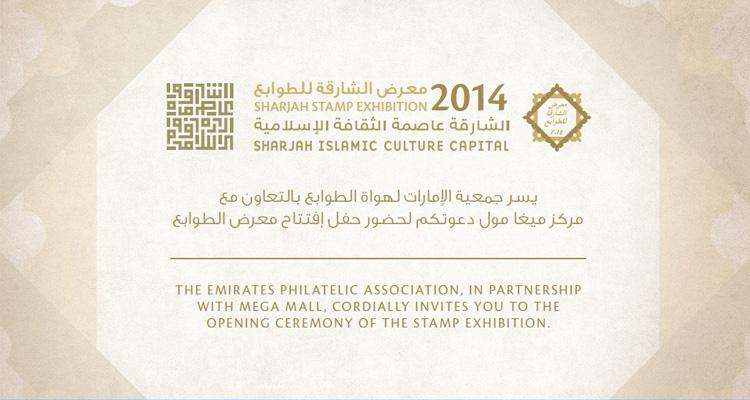 Sharjah Islamic Culture Capital