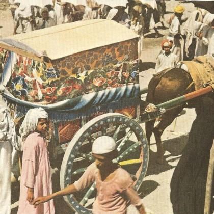 Hajj 2015 LIVE from Saudi2 – Vintage photos of Hajj