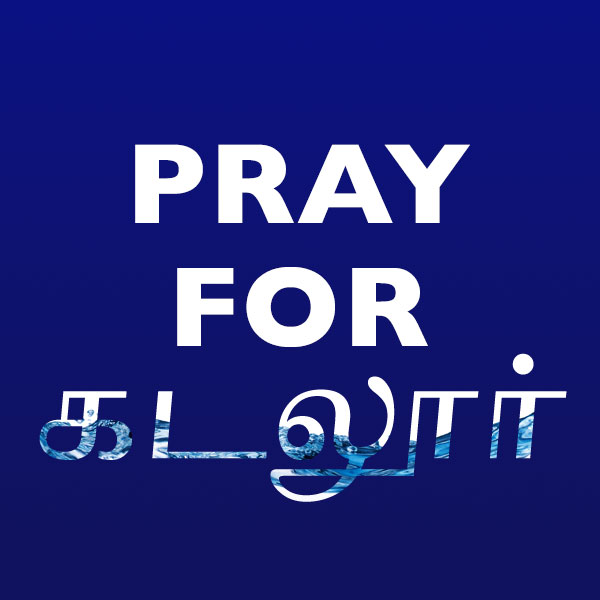 prayforcuddalore