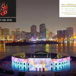 Sharjah Light Festival 2016 Unbelievable Light Shows! 4-13th Feb