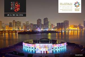 Sharjah Light Festival 2016 Unbelievable Light Shows! 4-13th Feb