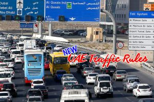 New UAE Traffic Rules and Fines 2017 by UAE Ministry – Take precautions