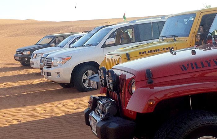 UAE Offroad