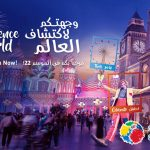 Global Village, Dubai – Come Experience the World – Nov 17 to Apr 18